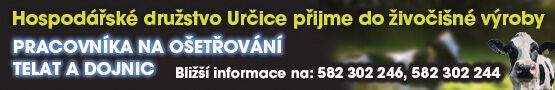HD Určice